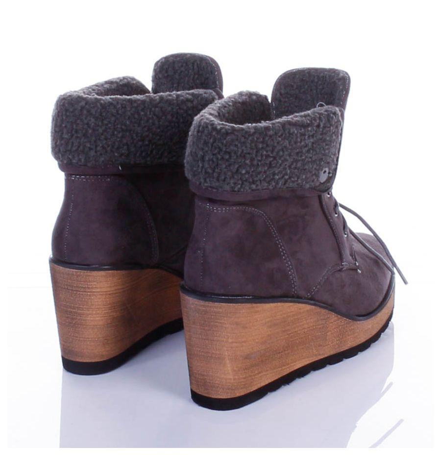 946c82a658 Emelt, telitalpú, lehajtható bundás szárú női fűzős cipő, enyhén bélelt