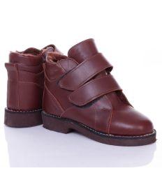 Maus bőr, tépőzáras, bélelt gyerek cipő
