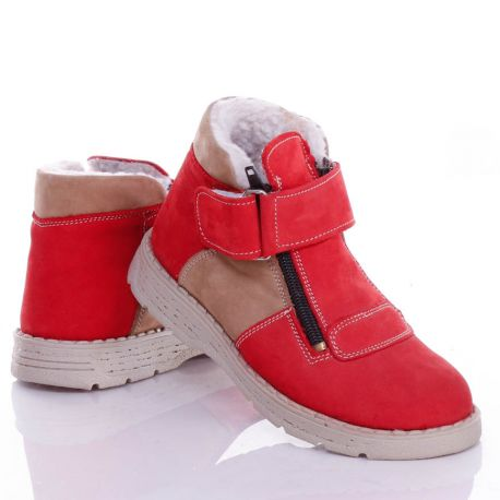 Maus Tanoda bőr cipzáros tépőzáras, bélelt gyerek cipő
