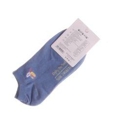 Gyümölcs mintás, pamut női boka, titok zokni (QND3536)